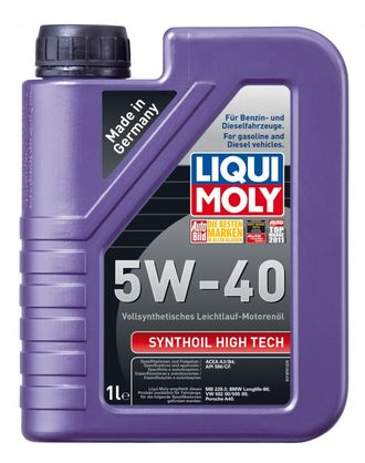 МАСЛО МОТОРНОЕ LIQUI MOLY SYNTHOIL HIGH TECH 5W40 1Л. СИН. КОД 1924