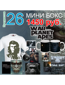 Планета обезьян: Война/ War for the Planet of the Apes