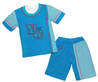 Комплект для мальчика (Артикул 2133-453) цвет лазурный