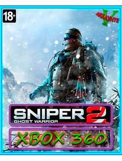 sniper-ghost-warrior-2-bonus-igry-xbox-360