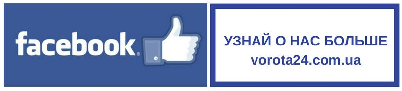 мы в фейсбук