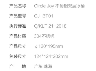 Охлаждающее ведерко для шампанского Xiaomi Circle Joy round stainless steel double-layer insulated ice bucket