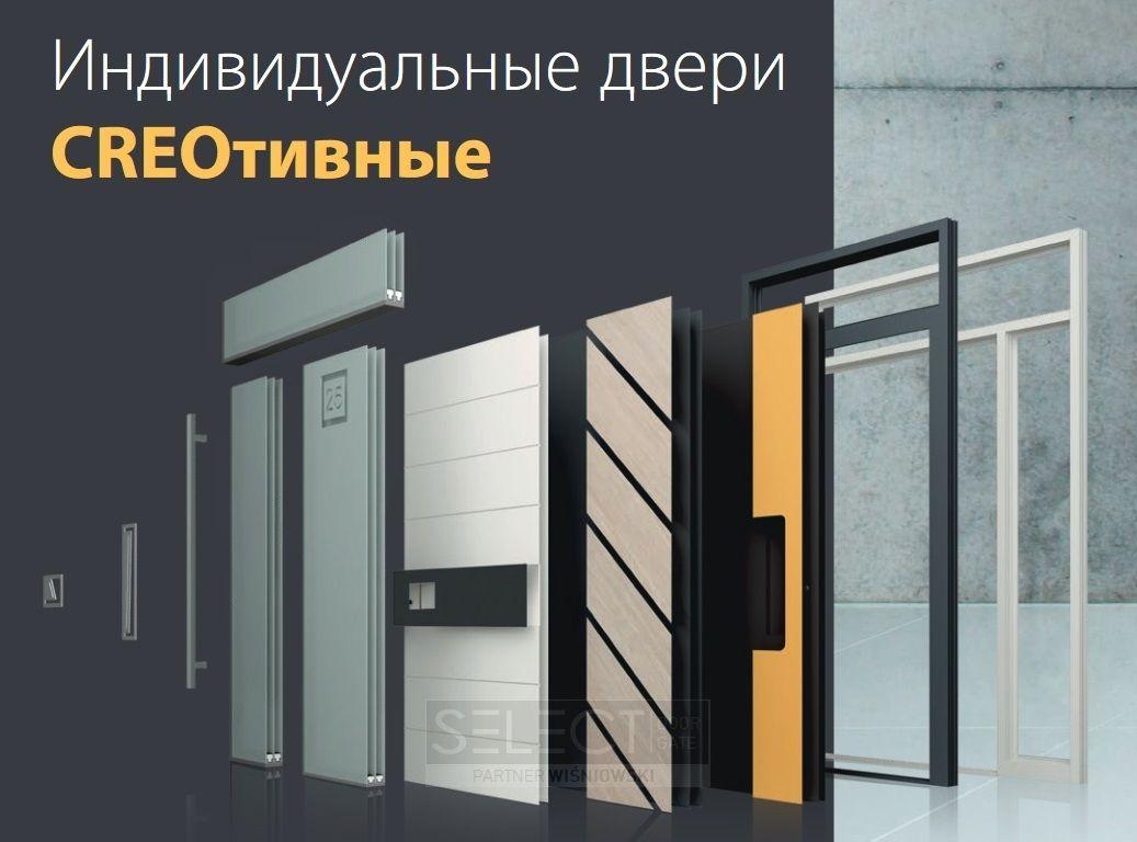энергоэффективные двери для частного дома - алюминиевые и стальные входные группы из Европы