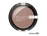 Пудра-скульптор RELOUIS PRO SCULPTING POWDER тон 01 UNIVERSAL
