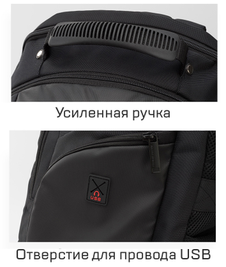 Рюкзак ARCTIC HUNTER B00341 Черный + Powerbank