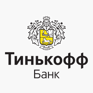 кредит в тинькофф банке 2020 отзывы
