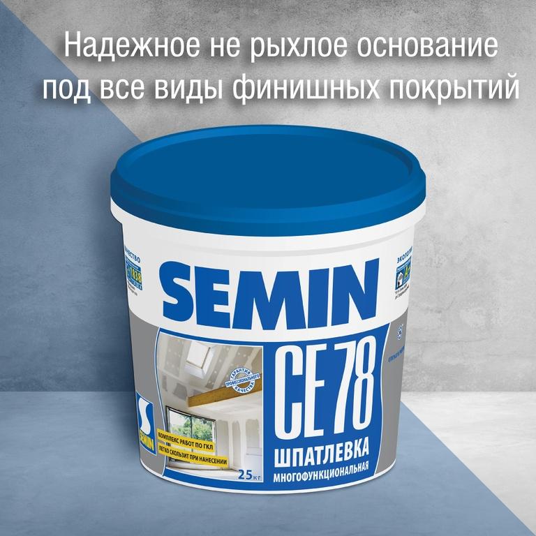 шпатлевка Semin