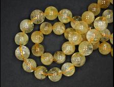 Бусина Кварц / Цитрин, шар 12 мм (1 шт) №18929