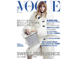 VOGUE JAPAN Magazine December 2015 Freja Beha Erichsen Cover ЖЕНСКИЕ ИНОСТРАННЫЕ ЖУРНАЛЫ