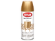 Krylon Brilliant Metallic Brass