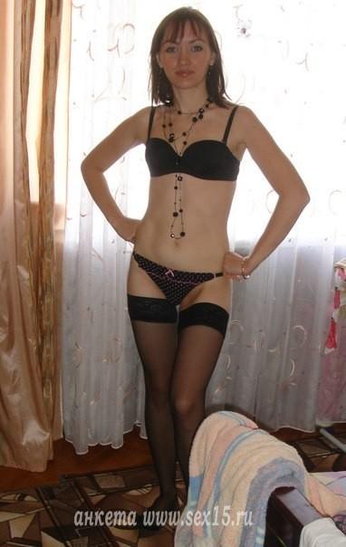 Проститутки салоны нижневартовска всего