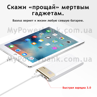 BASEUS powerbank на 10000