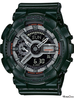 Часы Casio G-Shock GMA-S110MC-3A
