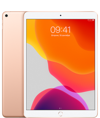 iPad Air 2019 64gb WIFI Gold