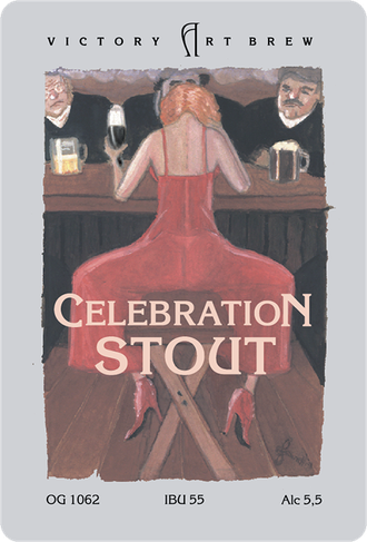 Пиво Victory Art CELEBRATION STOUT Селебрейшн Стаут 0,5л