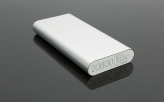 Power Bank 20800 mAh -2