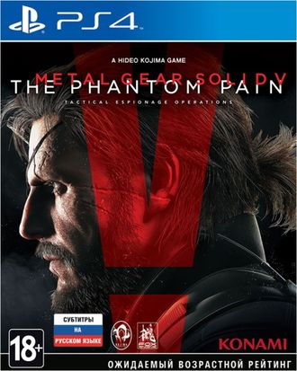 Игра для ps4 Metal Gear Solid V: The Phantom Pain