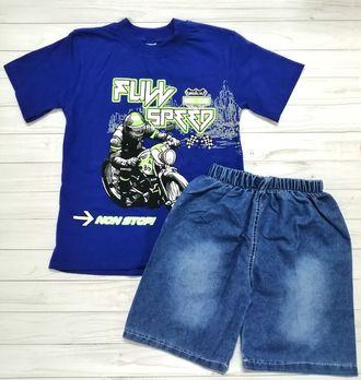 Комплект для мальчика (Артикул 1113) цвет синий
