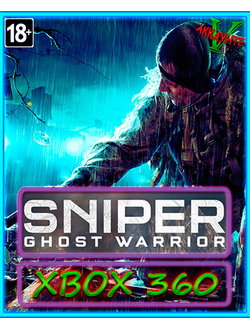 sniper-ghost-warrior-bonus-igry-xbox-360