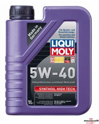Liqui MOLY HIGH TECH 5W40 1л