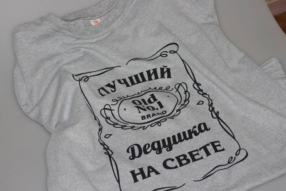 Печать картинок на футболках ангарск