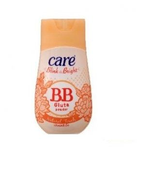 BB пудра Natural Touth Blink Bright Care, 40 гр