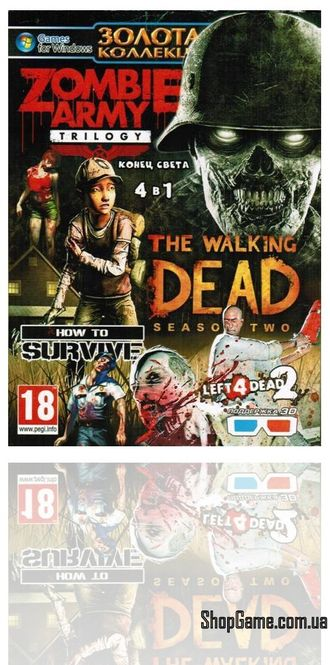 Zombie Army Trilogy +The Walking Dead - Season 2 + How To Survive (4в1) ПК