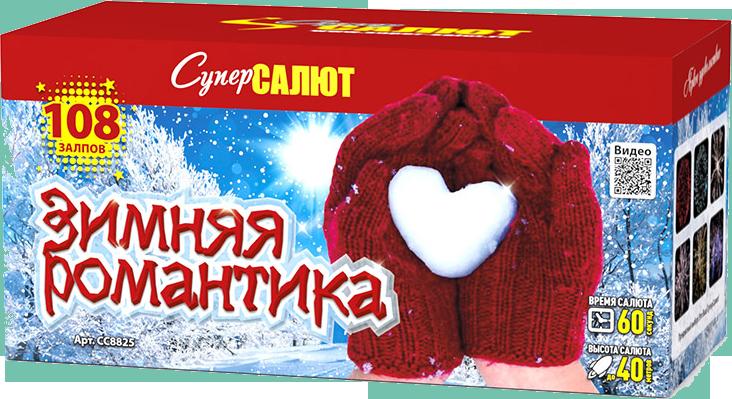 """Зимняя романтика (108/0,6"""";0,8"""")"""