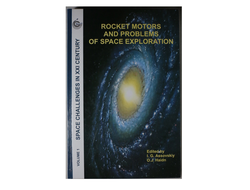 Rocket Motors and Problems of Space Exploration V.1