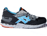 ASICS GEL LYTE V (Euro 41-45) AS-029