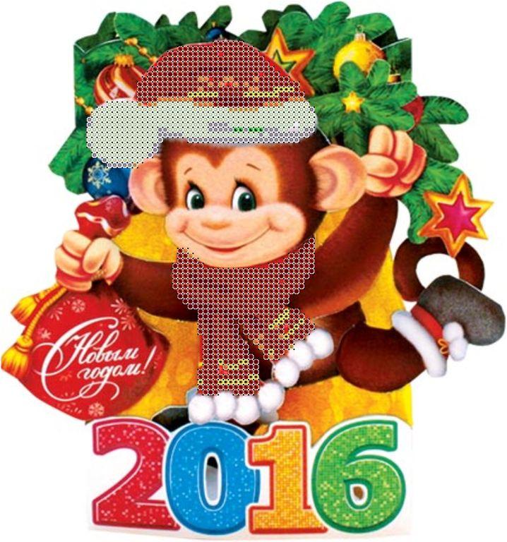 Утро, новогоднее открытка с обезьяной