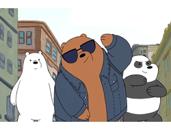 Вся правда о медведях/ We Bare Bears