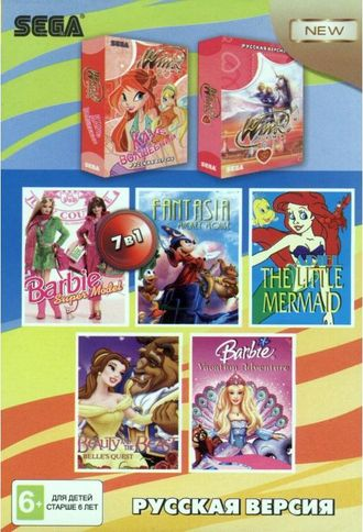 Картридж SEGA 7в1 Winx/Mermaid/Barbie