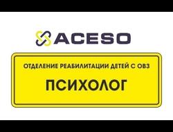 Информационный знак 300х200 мм, плоский, пластик