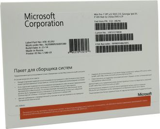 Microsoft Windows 7 Professional 32-bit Russian CIS and Georgia 1pk DSP OEI DVD FQC-08296