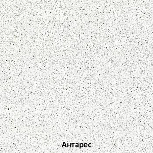 Цвет столешницы 26 мм, Антарес