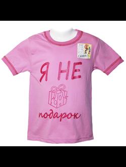 Футболка для девочки (Артикул 2142-492) цвет сиреневый