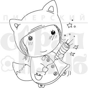 Штамп новогодний карнавальный костюм детский лисичка лиса с хлопушкой