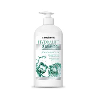 Compliment Лосьон для тела Hydralift Hyaluron