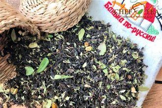 черный чай с шалфеем
