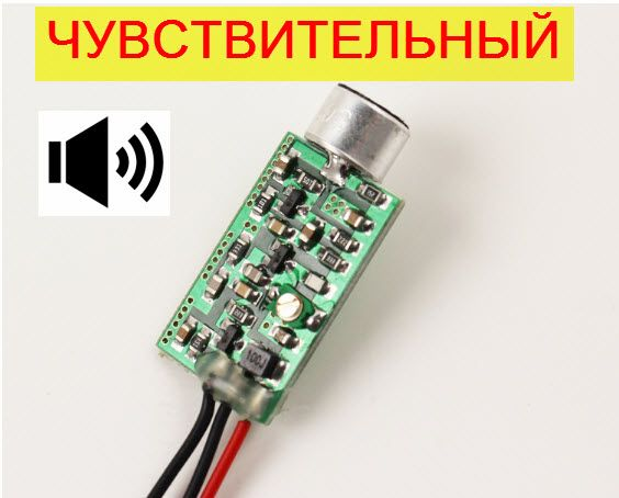 64357eeb8811 Купить FM Радио жучок, прослушку в Украине