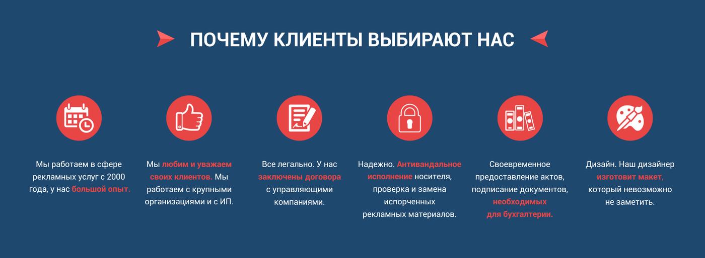 Создание сайтов почему именно мы алтайская торговая компания барнаул сайт