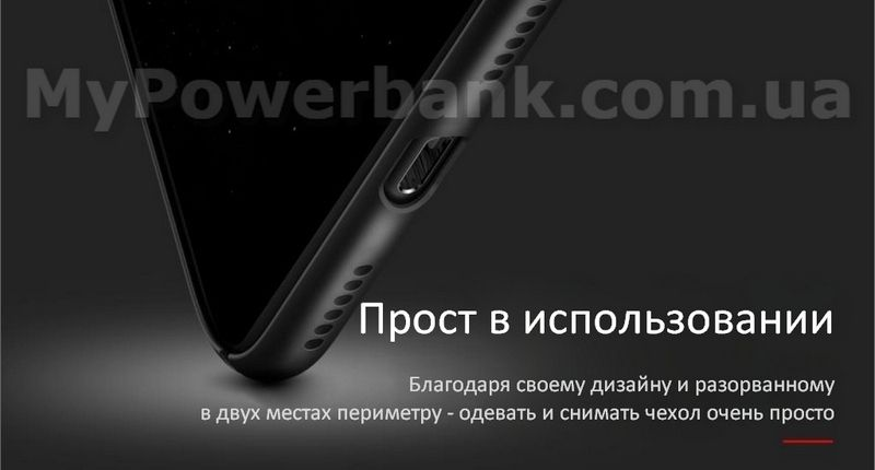 Чехол BASEUS Thin Case для iPhone X - оригинальный