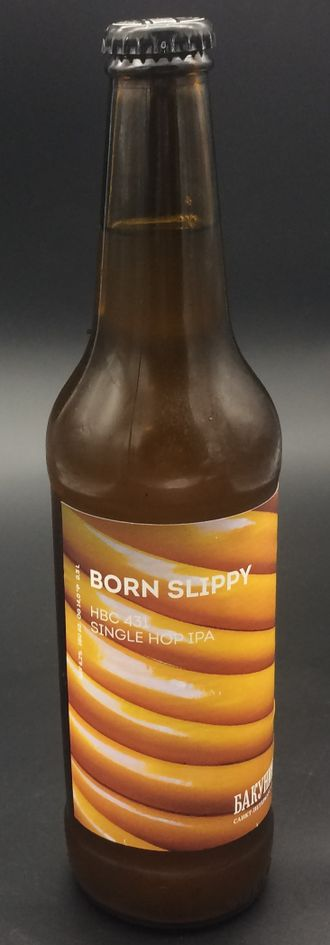 Born Slippy 6.2% ABV 60 IBU 0.5л Bakunin Brewery