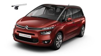 Дуги THULE для CITROËN C4 Grand Picasso