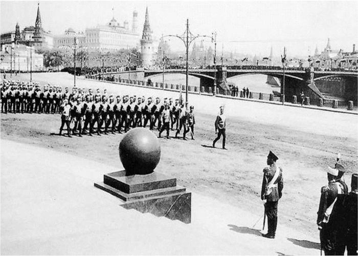 парад Николая II