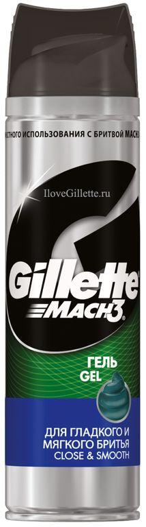 Гель для бритья Gillette Mach3 Close & Smooth Гладкость и мягкость, 200 мл