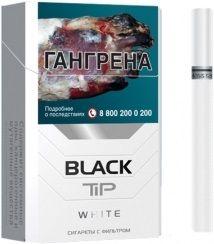 Mm сигареты купить электронная сигарета купить тверь
