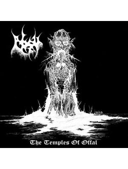 Absu - The Temples Of Offal / Return Of The Ancients black LP, тираж 300 копий.