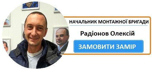установить ворота в городе Ужгород
